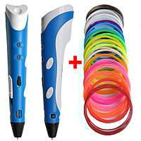 Ручка 3D плюс цветные наполнители