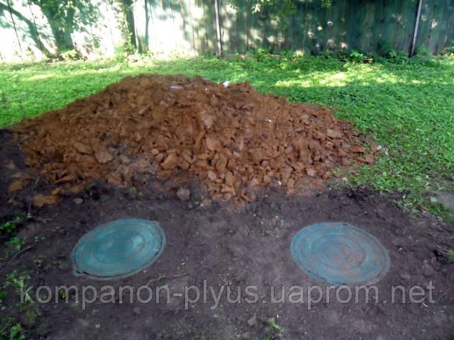 выгребная яма под ключ,  выгребная яма под ключ ЦЕНА,   строительство выгребных ям киев, выгребная яма под ключ киев, расстояние септика до забора, септик из старого колодца, монтаж выгребной ямы, строительство сливной ямы