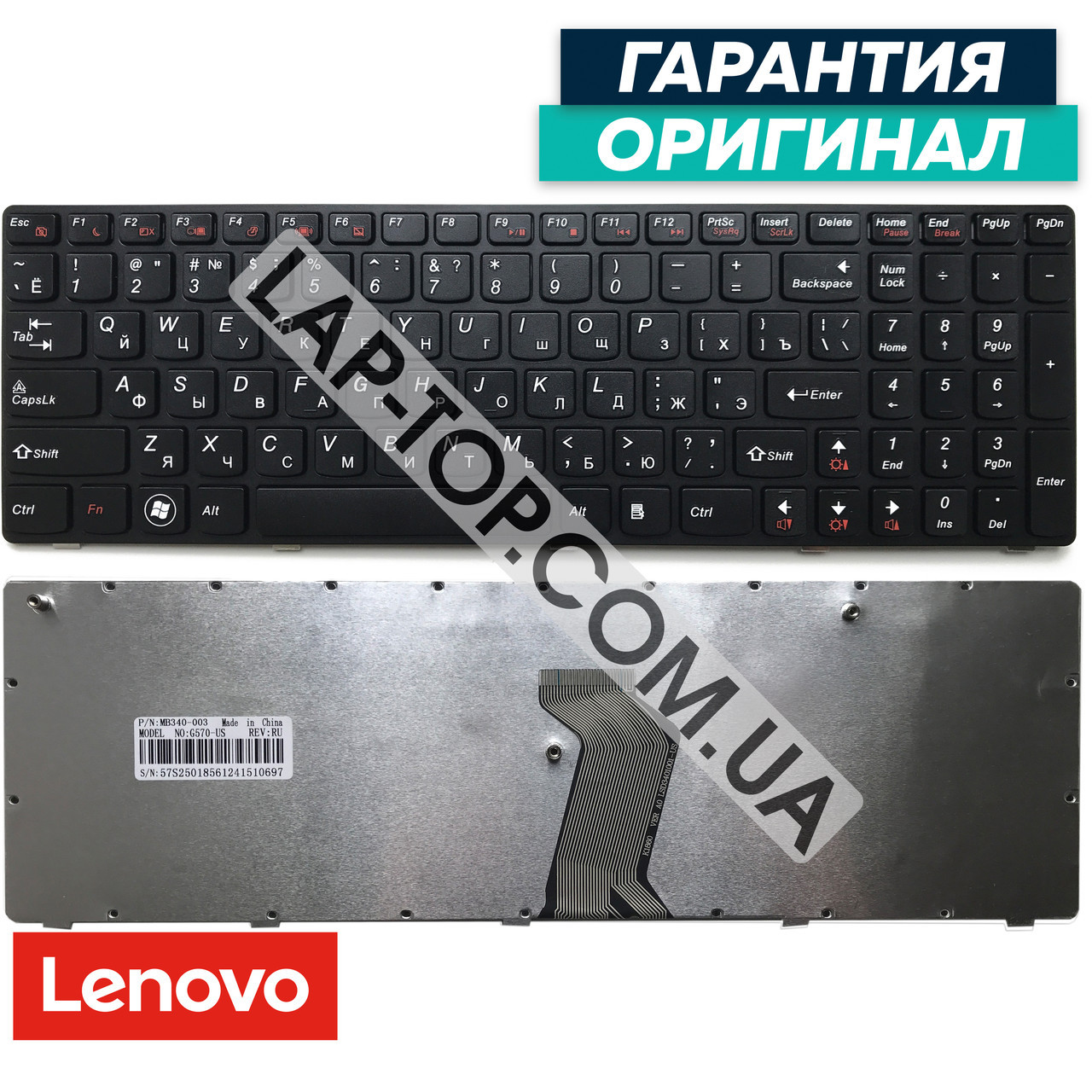 Клавиатура для ноутбука LENOVO 25012336