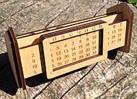 Вечный календарь органайзер