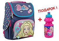 """Рюкзак школьный каркасный  Barbie 553271 H-11, ТМ """"1 вересня"""""""