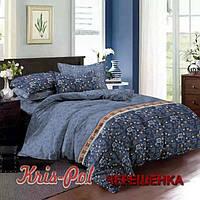 Двуспальный набор постельного белья 180*220 из Сатина №643 KRISPOL™