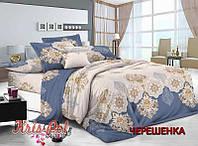 Двуспальный набор постельного белья 180*220 из Сатина №654 KRISPOL™