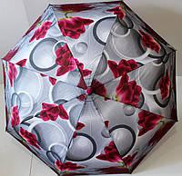 """Зонт женский автомат на 8 карбоновых спиц от фирмы """"Lantana""""."""