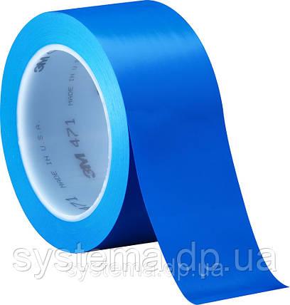 ЗМ™ 471 - Лента для разметки полов и сигнальной маркировки, 51х0,13 мм, голубой, рулон 33 м, фото 2
