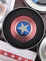 Спиннер Fidget Spinner Металлический ЩИТ Капитан Америка Captain America.ТОЛЬКО ОПТОМ!