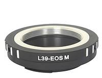 Адаптер (переходник) M39 - CANON EOS M (для беззеркальных камер - байонетом EOS M) для EOS M, M3, M10 м т. д.