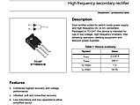 STTH6003CW / STTH6003 TO-247 - ультрабыстрый диод для сварочного инвертора (Refurb), фото 5