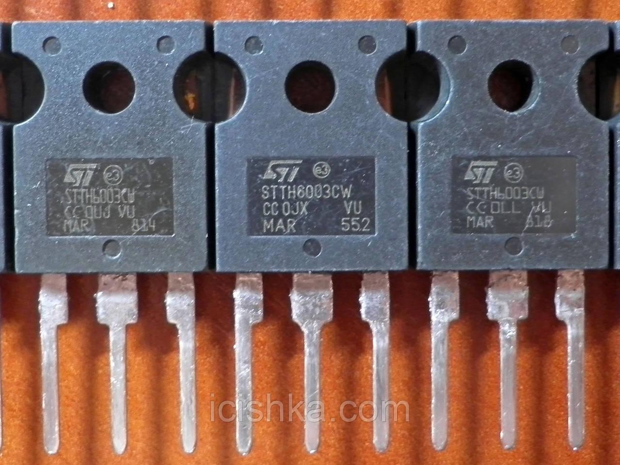 STTH6003CW / STTH6003 TO-247 - ультрабыстрый диод для сварочного инвертора (Refurb)