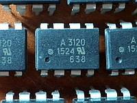 HCPL-3120 / A3120 DIP8 - Драйвер IGBT для сварочных инверторов (refurb)
