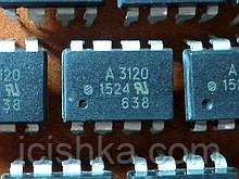 HCPL-3120 / A3120 DIP8 - Драйвер IGBT для сварочных инверторов