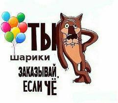Гелиевые шарики в Николаеве! Композиции из шаров!