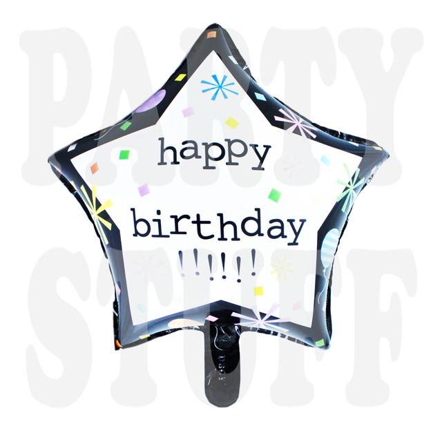 шар звезда Happy Birthday