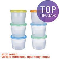 Набор контейнеров судочков для продуктов 3 в 1 1,1л PT-83122 / Продуктовые контейнеры