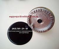 Горелка с крышкой для газ. плиты Гефест (GEFEST) (средняя). код товара:7144
