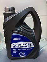 Масло моторное LOTOS  Motor Classic 10W40 5л