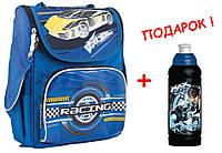"""Рюкзак школьный каркасный High Speed 553300 H-11, ТМ """"YES"""""""