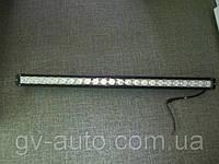Мощнейшие светодиодные фары  LED  S10240 А - широкий свет - 240 Вт., фото 1