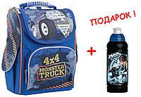 """Рюкзак школьный каркасный Monster Truck 553296 H-11, ТМ """"YES"""""""