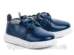 Детские туфли оптом. Детские мокасины бренда GFB для девочек (рр. с 21 по 25)