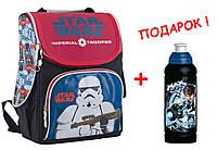 """Рюкзак школьный каркасный  Star Wars 553302 H-11, ТМ """"1 Вересня"""""""