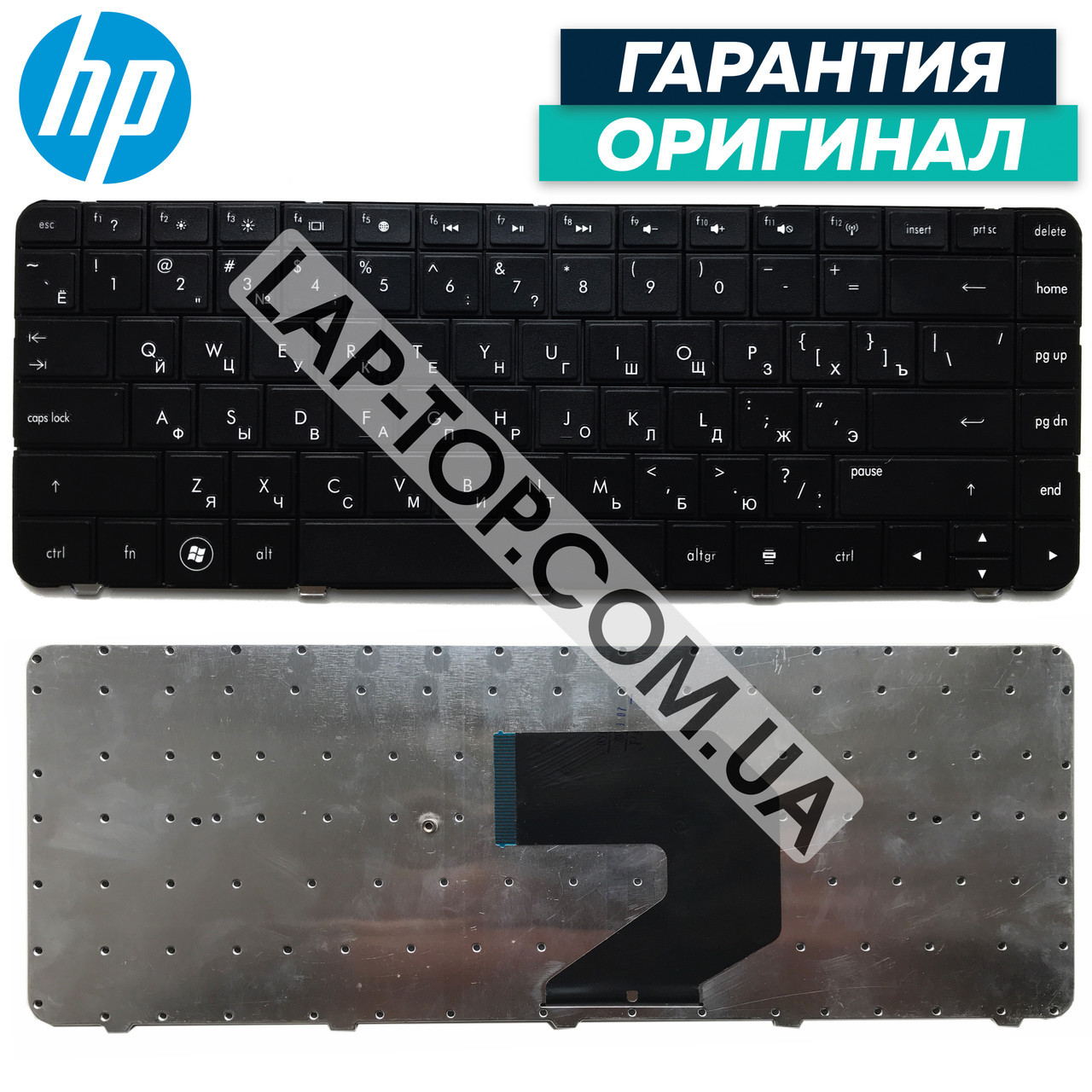 Клавиатура для ноутбука HP Pavilion G6-1210