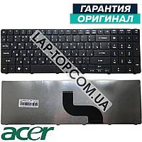 Клавиатура для ноутбука ACER eMachines E732G
