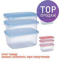 Набор контейнеров судочков для продуктов 3 в 1 700мл/1,0л/1,5л PT-82637 / Продуктовые контейнеры