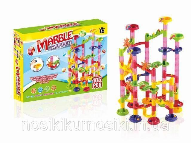 Дитячий динамічний конструктор лабіринт Marble 105 деталей
