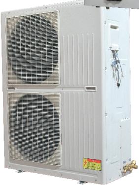Наружный блок теплового насоса Chigo CKSAW-18CH/S