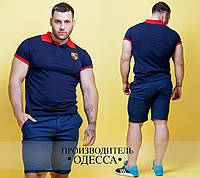 Мужская футболка ПО-1080-09-РУ