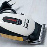 Машинка для стрижки волос Straus Австрия, фото 3
