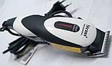 Машинка для стрижки волос Straus Австрия, фото 5
