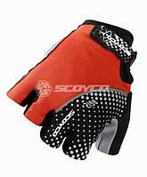 Велосипедные перчатки - Scoyco BG12