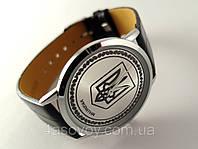 Часы с Гербом Украины серебристые, фото 1