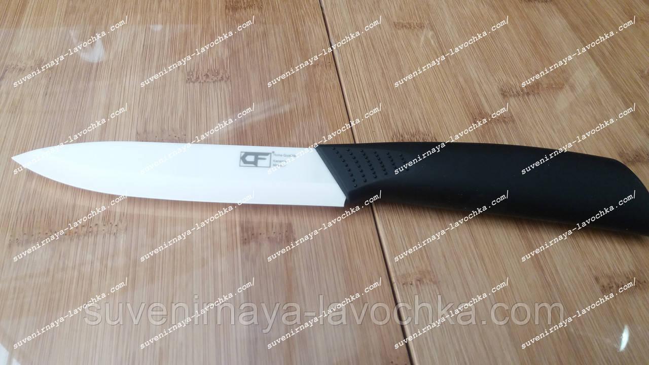 Нож кухонный 705 керамичесcкий