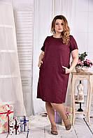 Женское бордовое платье прямого кроя  0560-3    (42-74)