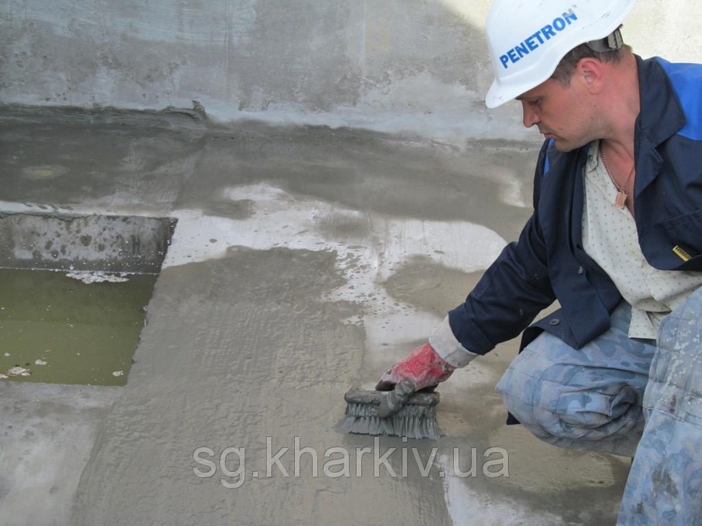 Гидроизоляция для полов харьков грунт бетоноконтакт кнауф