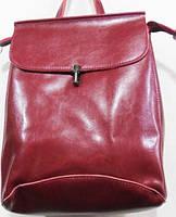 Женская сумка - рюкзак из натуральной кожи красного цвета 97955М