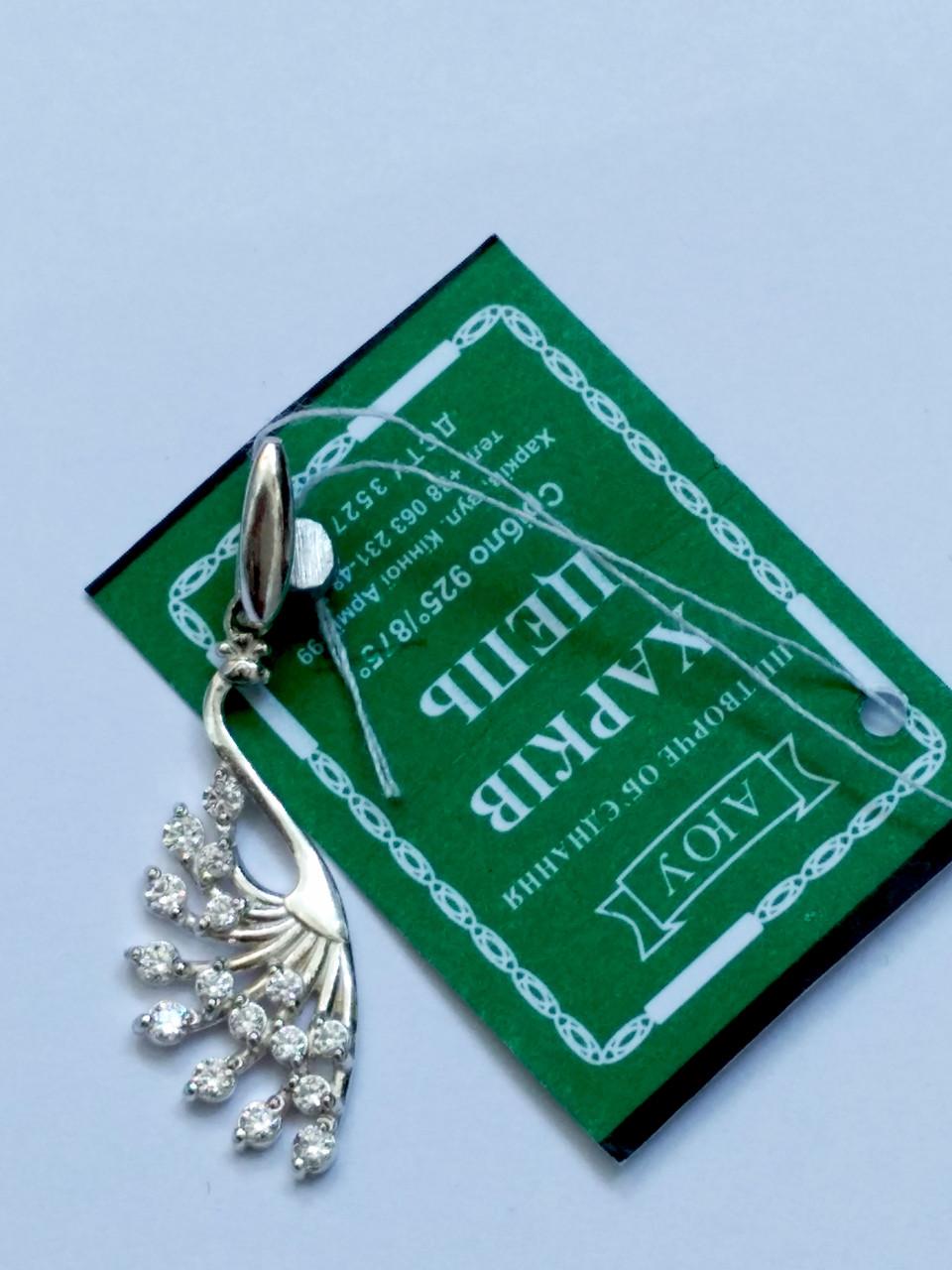 Серебряная подвеска Павлин