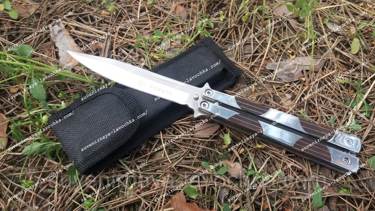 Нож балисонг 1863 Б Волк