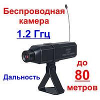 Беспроводная видеокамера 1.2 Ghz, дальностью до 80 метров (мод. С-301)