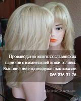Парик из натуральных волос славянских. Светлый блонд, фото 1