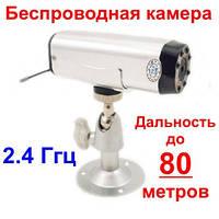 Беспроводная камера видеонаблюдения 2.4 GНz с аккумулятором (модель C-501)