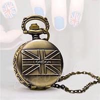 Часы карманные кварц с цепочкой