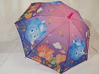 Зонты детские фиксики + смешарики, на 2-5 лет номер 0101.