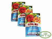 Royal Mix удобрение для роз 20г на 20л воды
