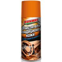 Runway Очиститель и кондиционер кожи (аэроз) 400мл RW6124