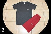 ОПТОМ! Комплекты Nike Футболка+шорты