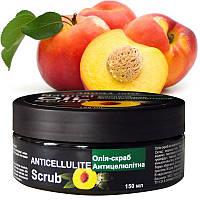 Масло скраб антицеллюлитный с персиковой косточкой